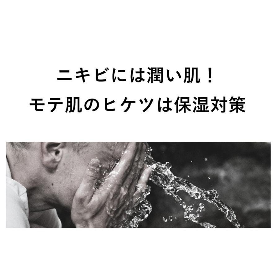 dot. ニキビ予防洗顔 MENS ACNE FACE WASH【医薬部外品】ニキビ かみそり負け/肌荒れ を防ぐ 薬用 アクネブロック フェイスウォッシュ 洗顔クリーム 洗顔料|men-s-nipple|05