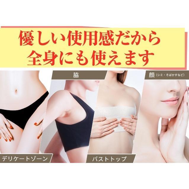 【特価】今だけ44%OFF デリケートゾーンの黒ずみ対策クリーム Be89 30g【医薬部外品】美白クリーム 乳首 マタニティ|men-s-nipple|08