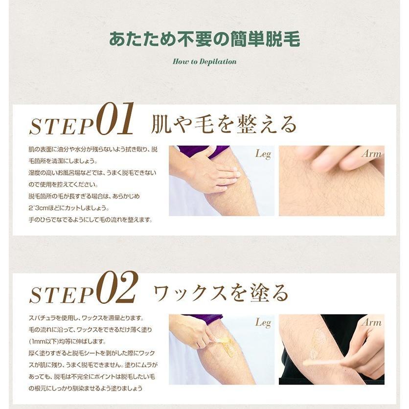 【3個以上購入で送料無料】dot ドットブラジリアンワックス  ワックス脱毛 メンズ V.I.O 5つのオーガニック成分配合 腕 脚 ワキ|men-s-nipple|09