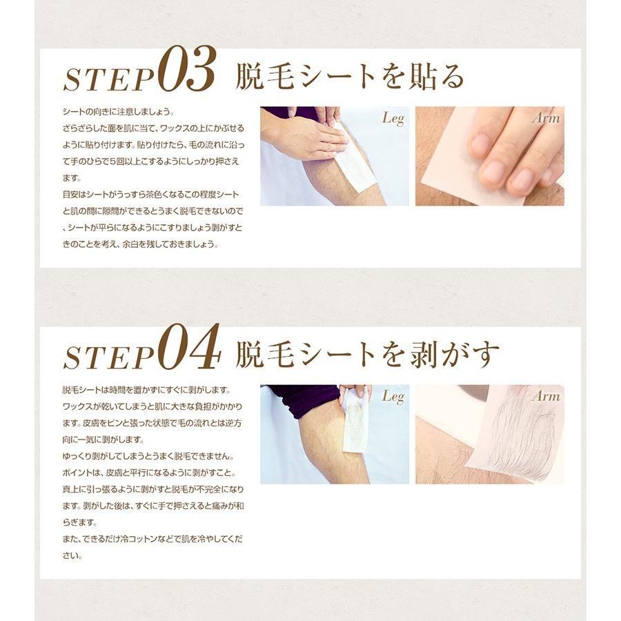 【3個以上購入で送料無料】dot ドットブラジリアンワックス  ワックス脱毛 メンズ V.I.O 5つのオーガニック成分配合 腕 脚 ワキ|men-s-nipple|10