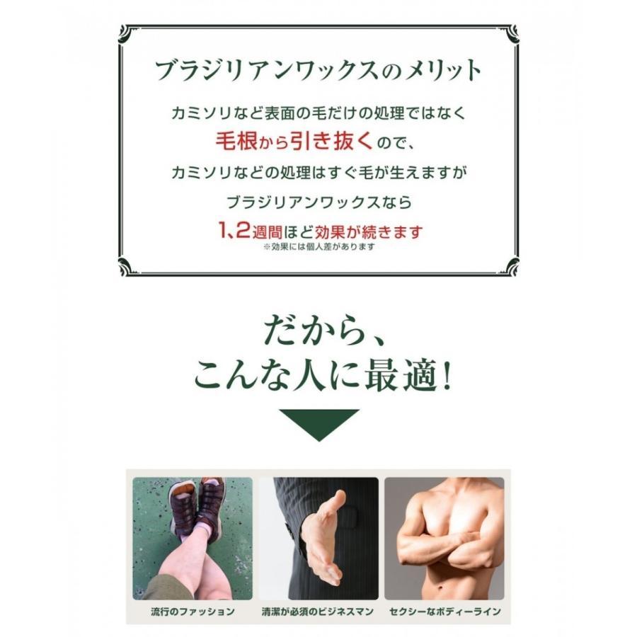 【3個以上購入で送料無料】dot ドットブラジリアンワックス  ワックス脱毛 メンズ V.I.O 5つのオーガニック成分配合 腕 脚 ワキ|men-s-nipple|04