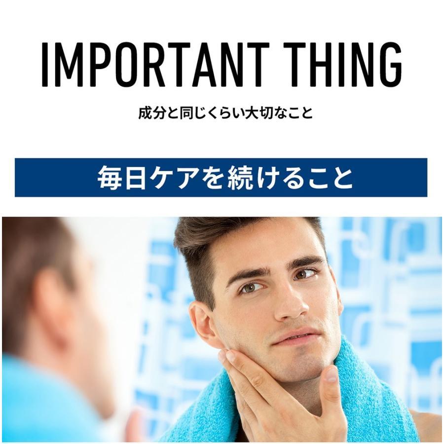 薬用 メンズホワイトニングアクネジェルdot オールインワンジェル メンズ 医薬部外品 95g|men-s-nipple|14