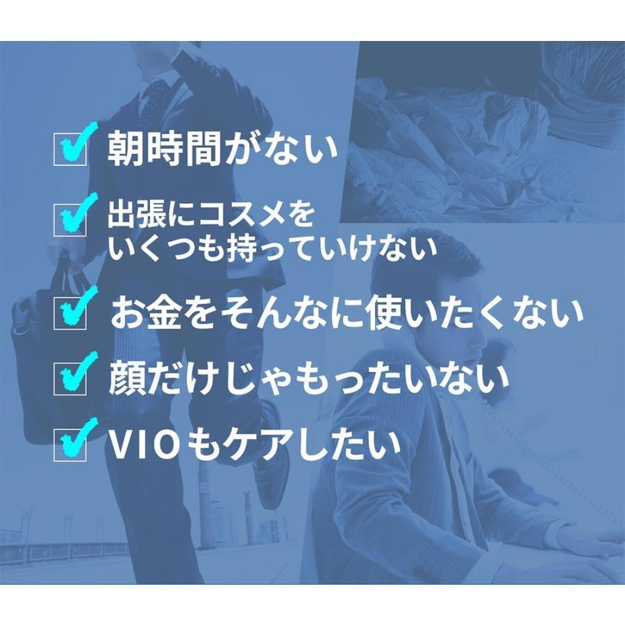 薬用 メンズホワイトニングアクネジェルdot オールインワンジェル メンズ 医薬部外品 95g|men-s-nipple|16