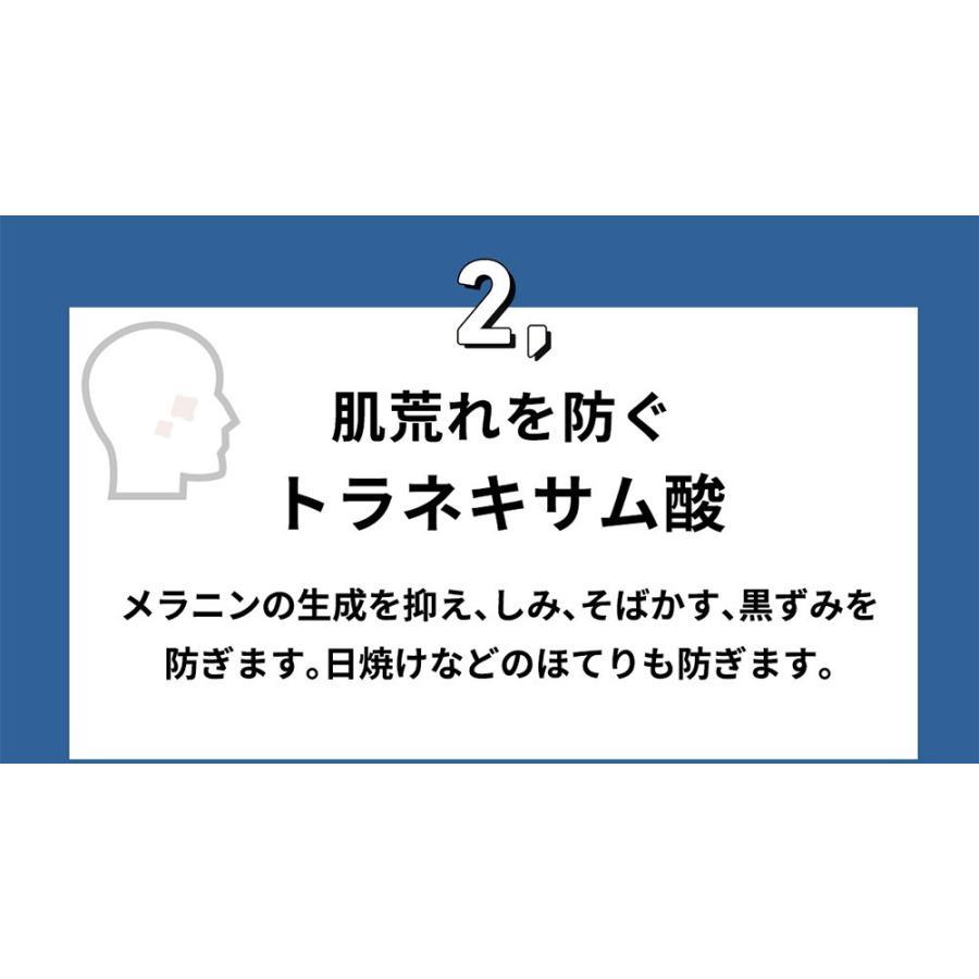 薬用 メンズホワイトニングアクネジェルdot オールインワンジェル メンズ 医薬部外品 95g|men-s-nipple|09