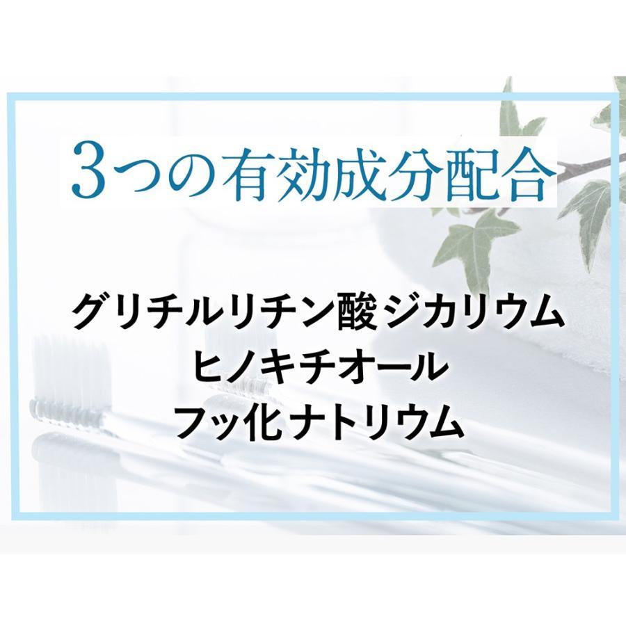 Be89 歯磨き粉 ホワイトニング 医薬部外品 薬用 歯磨き 【歯 を 白く する はみがき粉 】口臭 むし歯 歯周炎 予防 日本製 90g (ペースト)|men-s-nipple|06