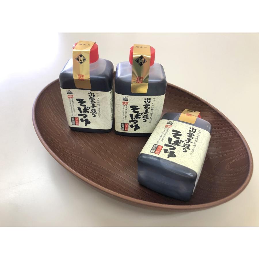 【冷蔵】★毎日限定製造★ 出雲 手造りそばつゆボトル(ざる・かけ兼用) 1本 ※約2人前|mengurume