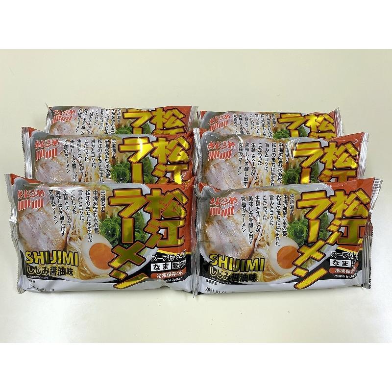 冷蔵【宍道湖のしじみから取ったエキスをスープに使用】松江ラーメンしじみ醤油味6袋セット(12食入り)|mengurume|02