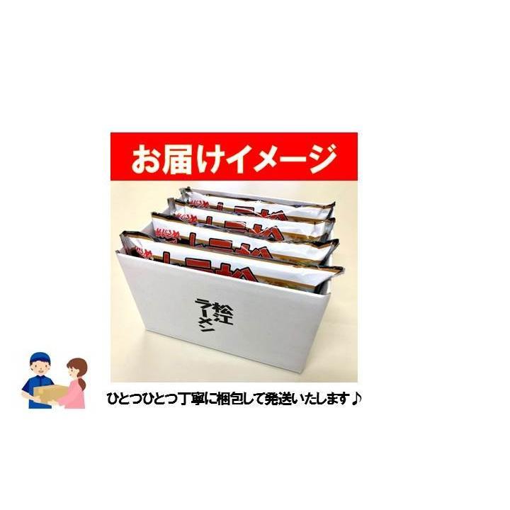 【送料無料】国産小麦使用 松江ラーメンしじみ醤油味4袋セット(8食入り)|mengurume|02