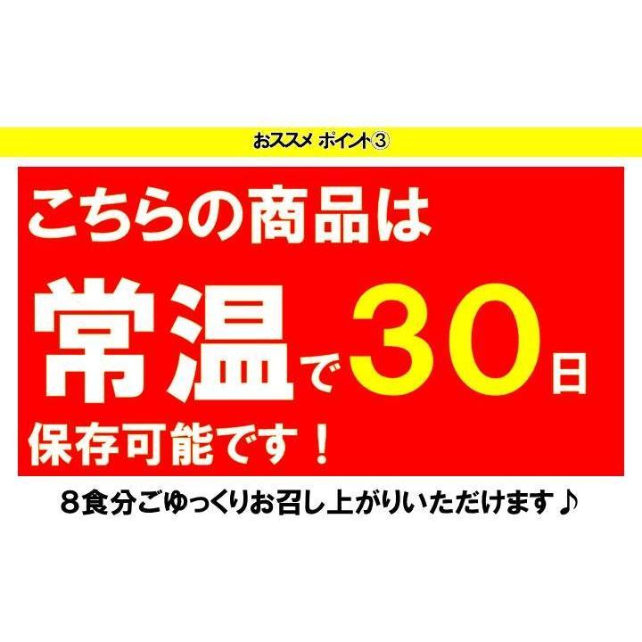【送料無料】国産小麦使用 松江ラーメンしじみ醤油味4袋セット(8食入り)|mengurume|05