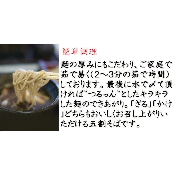 【冷蔵】出雲なまそば (2~3人前×5袋) つゆなし【五割そば】平打ち 山陰 島根 mengurume 07