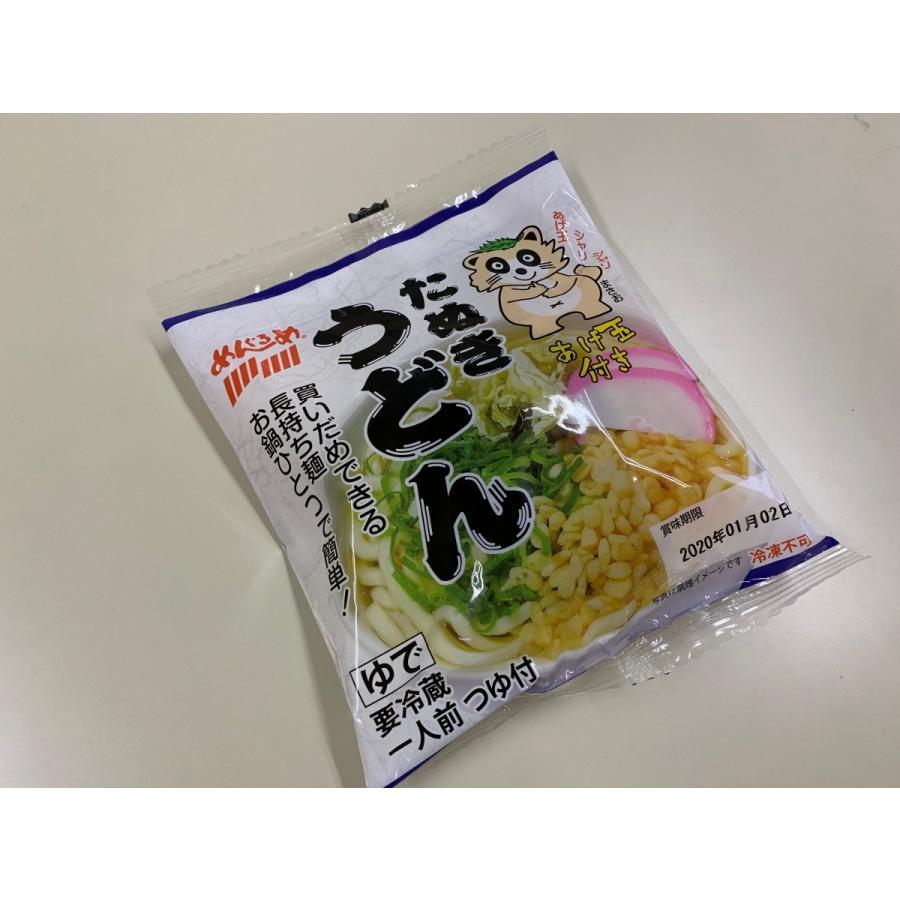 【冷蔵】揚げ玉付き!たぬきうどん15食セット mengurume 02