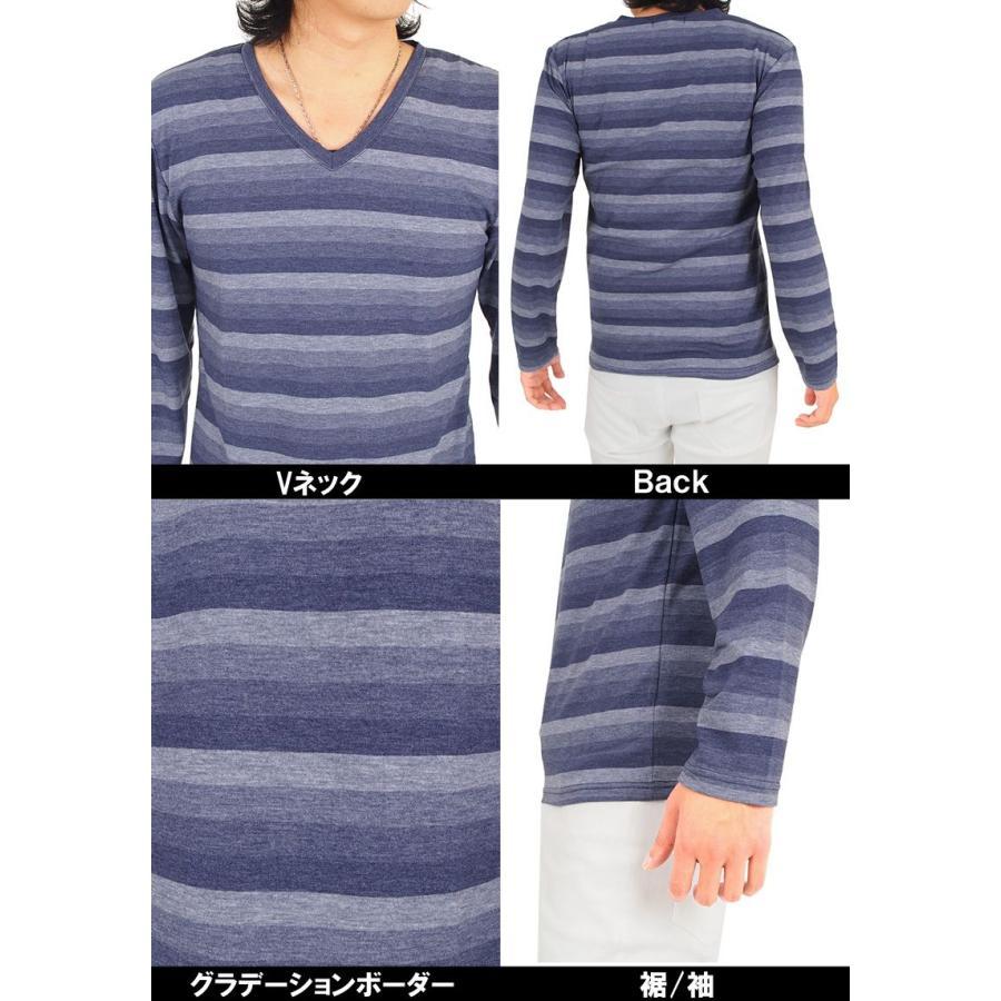 メンズロングTシャツ ボーダーTシャツ  Vネック 長袖Tシャツ カットソー トップス|menscasual|03