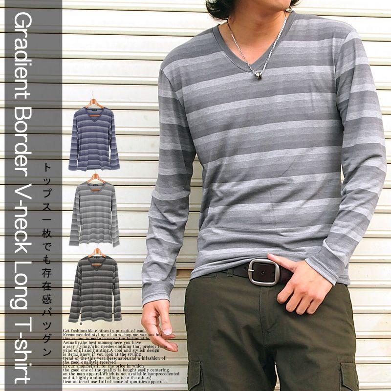 メンズロングTシャツ ボーダーTシャツ  Vネック 長袖Tシャツ カットソー トップス|menscasual|04