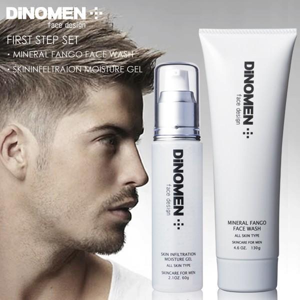 洗顔 保湿ジェル メンズ DiNOMENファーストステップセット スキン ケア エイジング 男性 化粧品 保湿 毛穴 しみ しわ たるみ 乾燥|menscosme