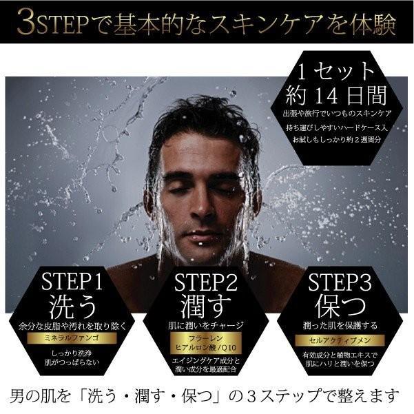 洗顔 化粧水 保湿ジェル お試し メンズ DiNOMEN トライアル&トラベルセット ドライ(乾燥肌用) セット 旅行用 コスメ  ギフト|menscosme|05