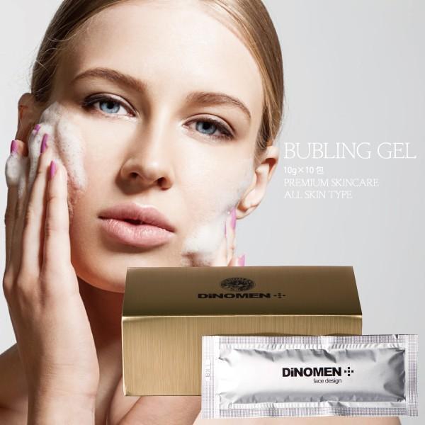 炭酸パック DiNOMEN 発泡美容パック バブリングジェル エイジング ケア  1液式 保湿 しみ しわ たるみ 肌の引き締め メンズ 男性 女性 フェイスパック menscosme 02