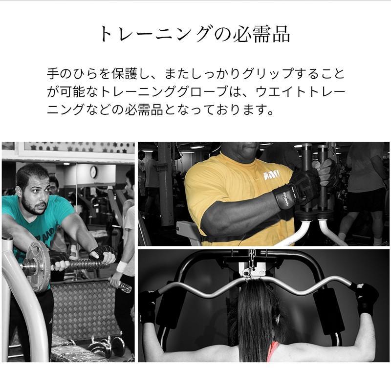 トレーニンググローブ ウェイトトレーニング 筋トレ レディース サイズ豊富 手袋 指切り ベンチプレス ジム 懸垂 重量挙げ|menstrend|03