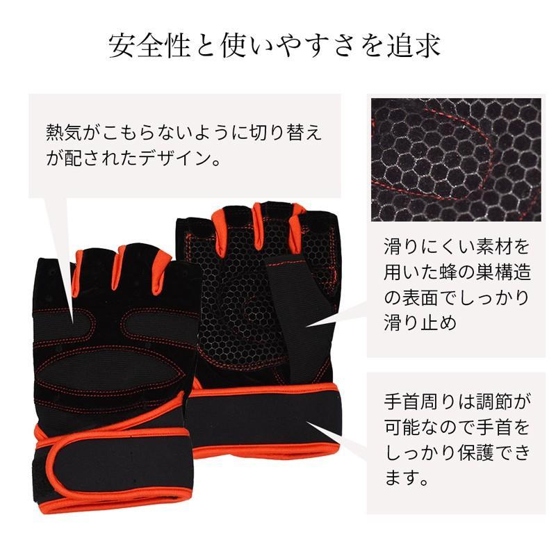トレーニンググローブ ウェイトトレーニング 筋トレ レディース サイズ豊富 手袋 指切り ベンチプレス ジム 懸垂 重量挙げ|menstrend|04