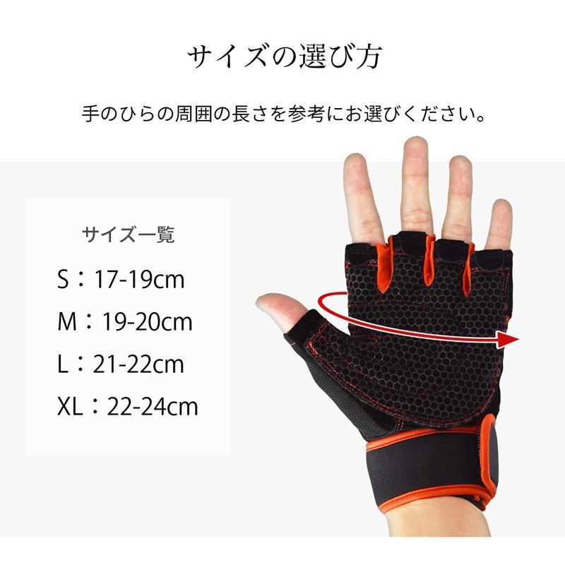 トレーニンググローブ ウェイトトレーニング 筋トレ レディース サイズ豊富 手袋 指切り ベンチプレス ジム 懸垂 重量挙げ|menstrend|05