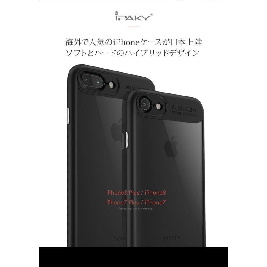 ef8cab78e4 ... iPhone8 ケース iPhone7 ケース iPhone8Plus ケース iPhone7Plus ケース iPhoneX ケース カバー  スマホケース スマホカバー ハードカバー アイフォン ...