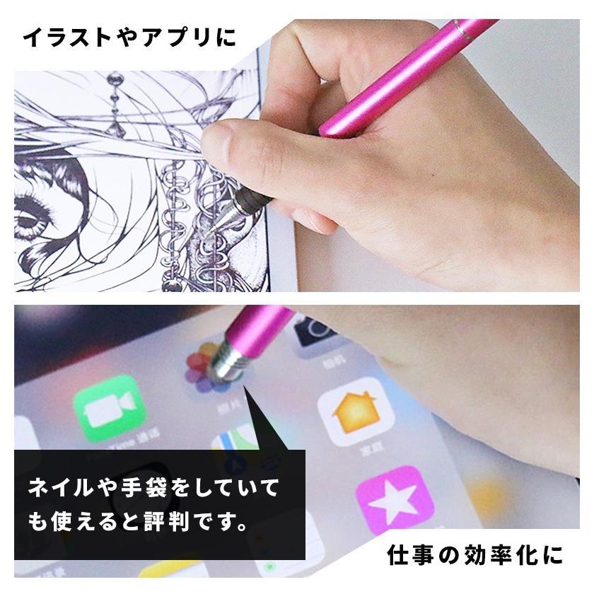タッチペン 極細 Iphone Ipad Android対応 両側ペン スタイラスペン