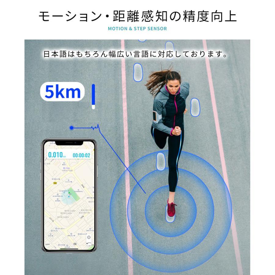 アンドロイド 体温計 測れる アプリ