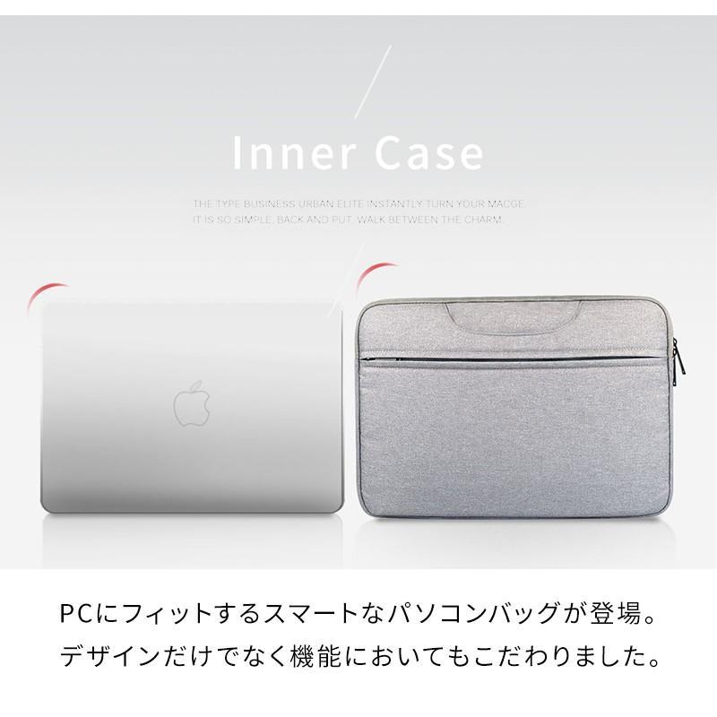 防水ノートパソコンバッグ インナーケース 撥水 Macbook Air Pro Surface Book 保護ケース 12 13.3 14 15.6 inch インチ ノートPCバッグ|menstrend|02