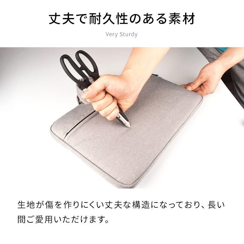 防水ノートパソコンバッグ インナーケース 撥水 Macbook Air Pro Surface Book 保護ケース 12 13.3 14 15.6 inch インチ ノートPCバッグ|menstrend|06