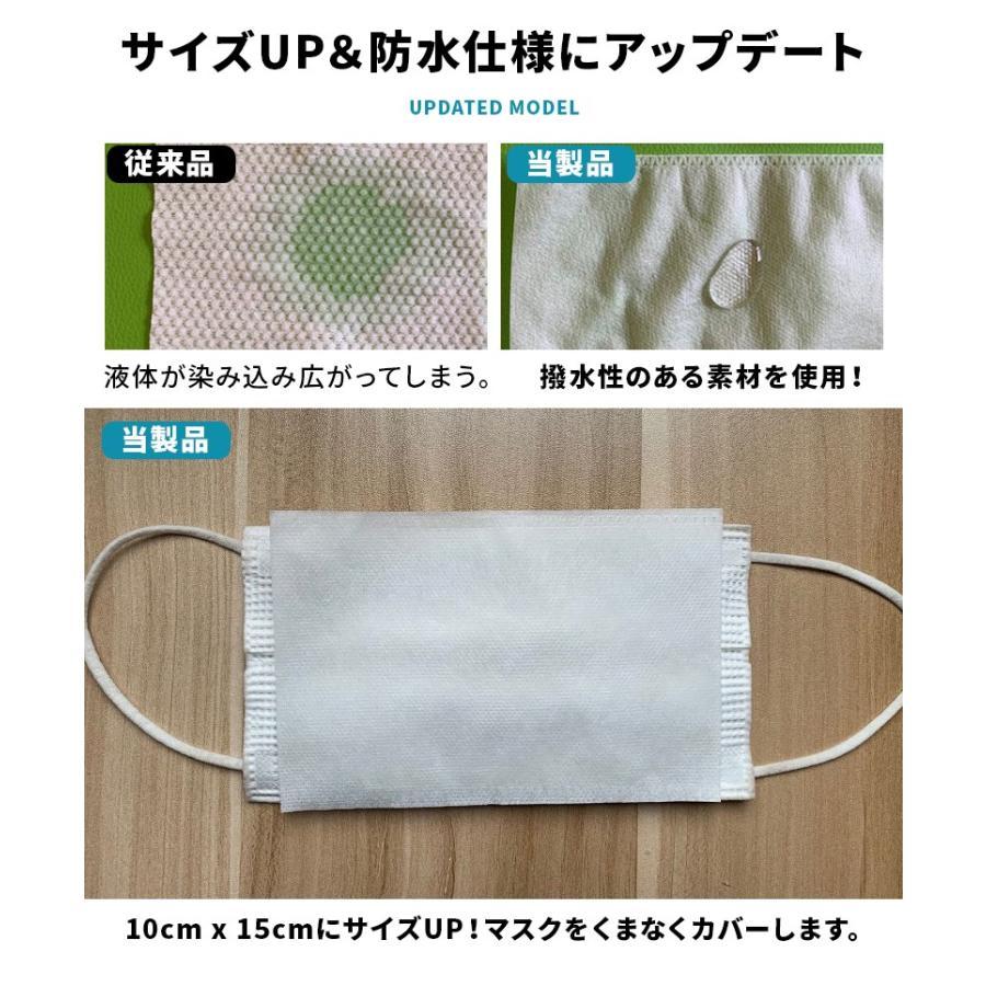 マスク フィルター 100枚セット シート マスク 取り替え ウィルス 不織布 予防 花粉 使い捨て 転売禁止|menstrend|03