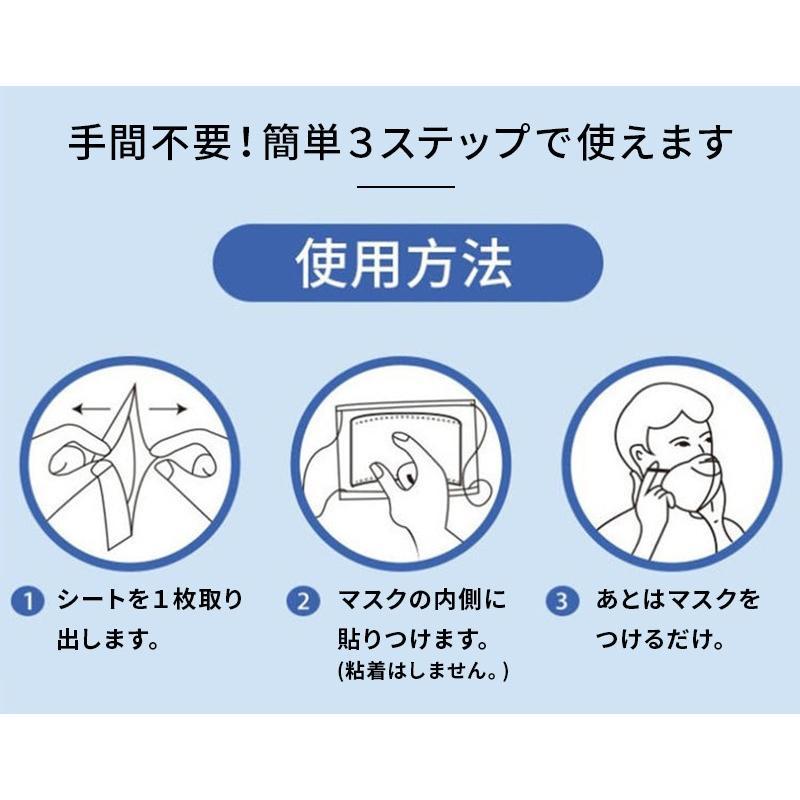 マスク フィルター 100枚セット シート マスク 取り替え ウィルス 不織布 予防 花粉 使い捨て 転売禁止|menstrend|06