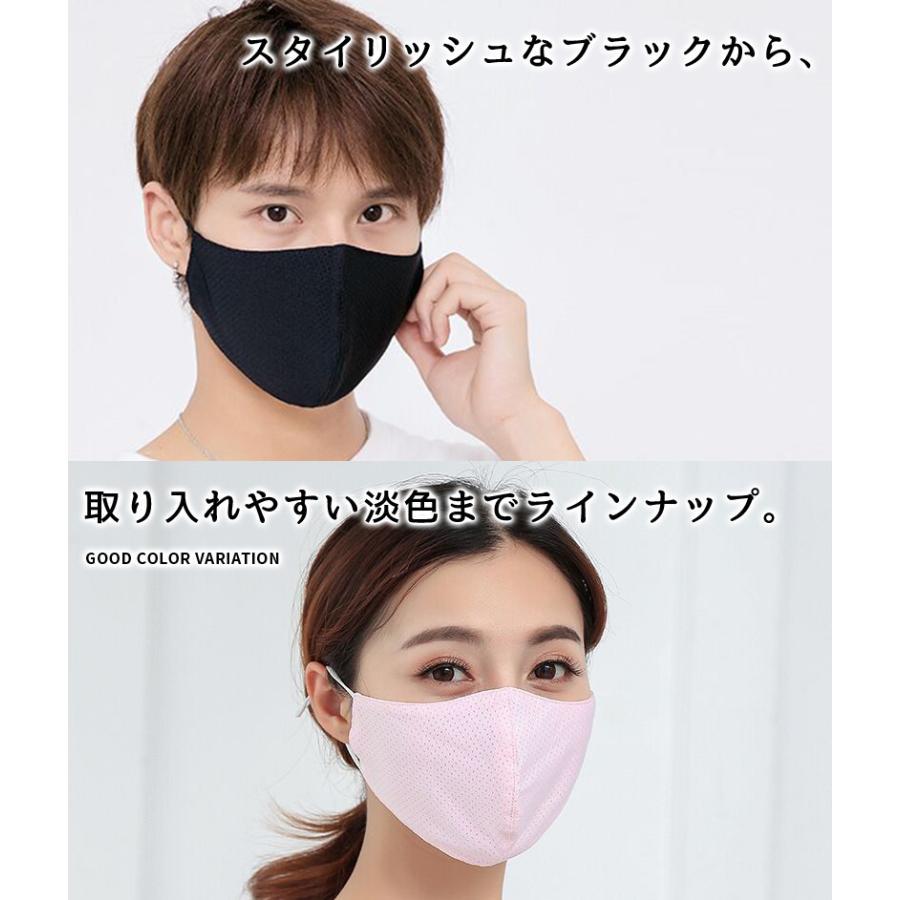 冷感マスク 洗える 3枚セット 子供 大人 マスク 夏用 クール UV 飛沫 花粉対策 立体 ひんやり マスク 接触冷感 メンズ 涼しい 日焼け防止|menstrend|03