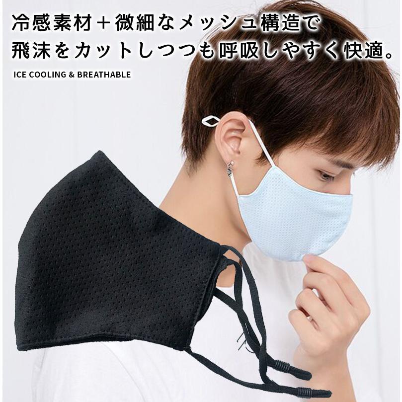 冷感マスク 洗える 3枚セット 子供 大人 マスク 夏用 クール UV 飛沫 花粉対策 立体 ひんやり マスク 接触冷感 メンズ 涼しい 日焼け防止|menstrend|04