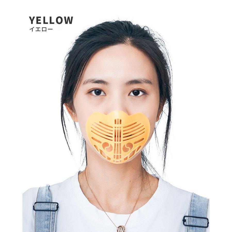 マスク プラケット ブラケット マスク フレーム 5点セット 3d ひんやりブラケット 夏用 鼻筋マスククッション メイク崩れ防止 呼吸がしやすい|menstrend|12