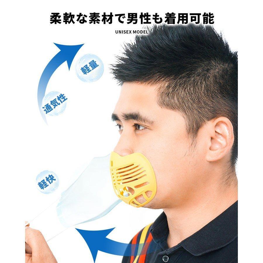 マスク プラケット ブラケット マスク フレーム 5点セット 3d ひんやりブラケット 夏用 鼻筋マスククッション メイク崩れ防止 呼吸がしやすい|menstrend|05