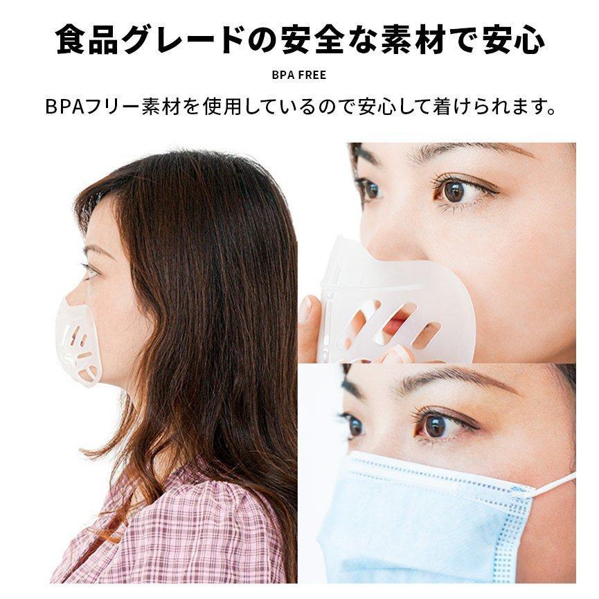 マスク プラケット ブラケット マスク フレーム 5点セット 3d ひんやりブラケット 夏用 鼻筋マスククッション メイク崩れ防止 呼吸がしやすい|menstrend|08