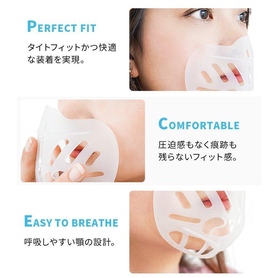 マスク プラケット ブラケット マスク フレーム 5点セット 3d ひんやりブラケット 夏用 鼻筋マスククッション メイク崩れ防止 呼吸がしやすい|menstrend|09