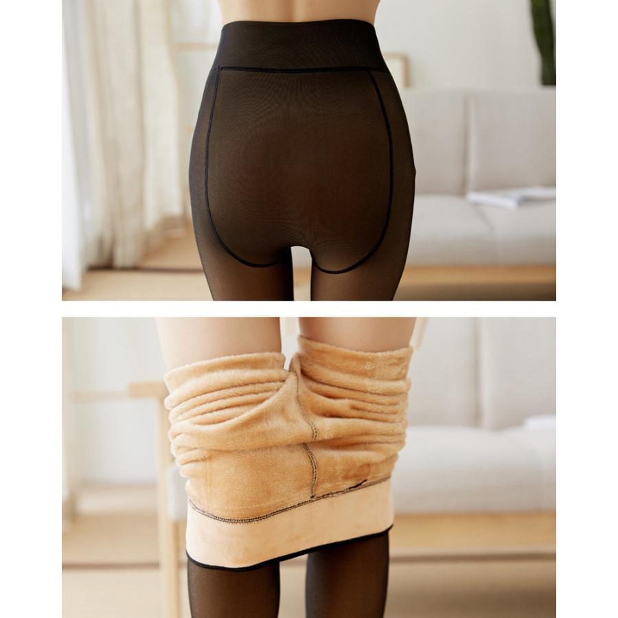 タイツ 裏起毛 ストッキング 1200デニール 着圧 透け感 レディース 黒 暖かい 肌色 パンスト 裏起毛なので暖かく透け感のあるタイツ 防寒 靴下|menstrend|11