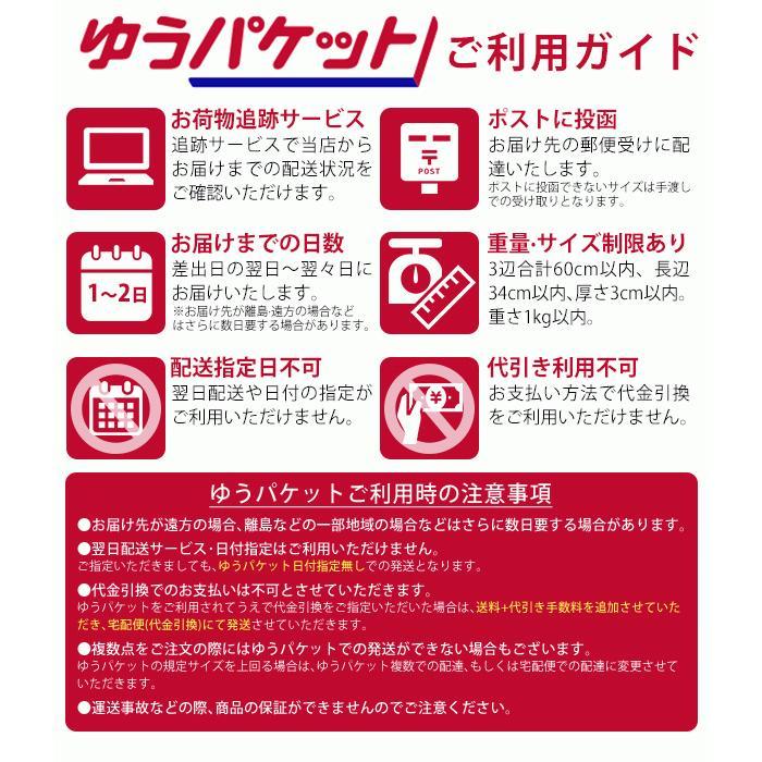 ジルスチュアート JILLSTUART ハンドミラー コード22054 menstyle 05