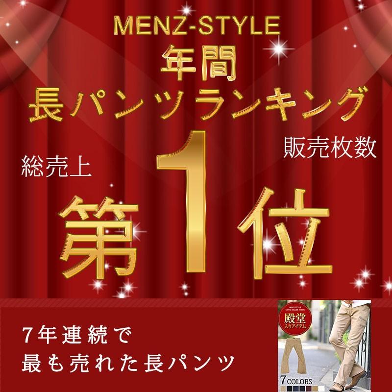 チノパン メンズ ボトムス チノ パンツ ストレッチ ブーツカット ベルボトム 30代 40代 MENZ-STYLE メンズスタイル|menz-style|02