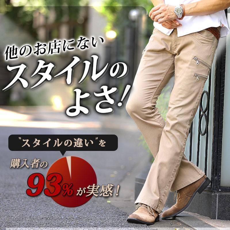 チノパン メンズ ボトムス チノ パンツ ストレッチ ブーツカット ベルボトム 30代 40代 MENZ-STYLE メンズスタイル|menz-style|03