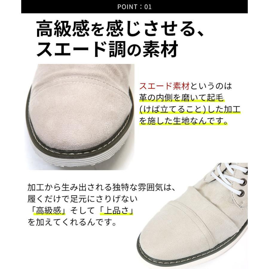 ブーツ メンズ 夏 スエード 靴 ローカット レースアップシューズ プレーントゥ キレイめ おしゃれ 20代 30代 40代 menz-style 02