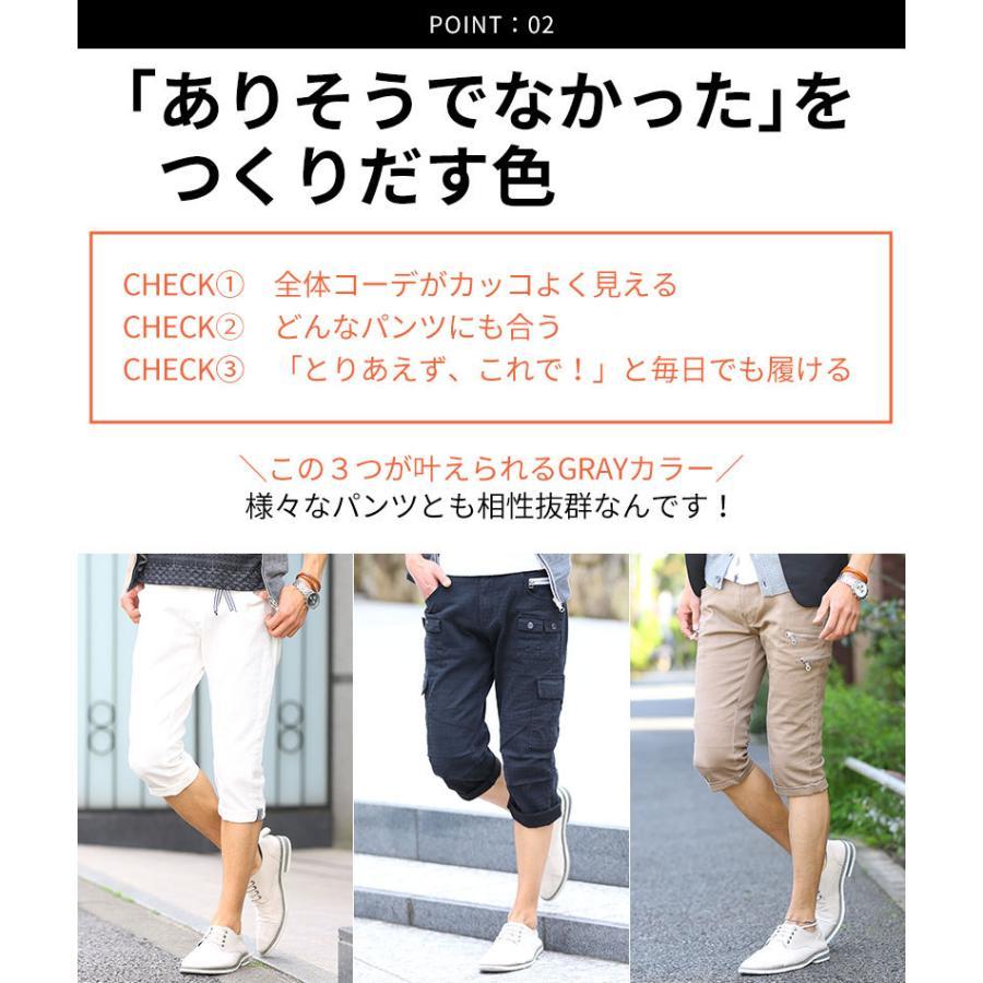 ブーツ メンズ 夏 スエード 靴 ローカット レースアップシューズ プレーントゥ キレイめ おしゃれ 20代 30代 40代 menz-style 04