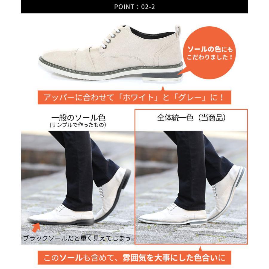 ブーツ メンズ 夏 スエード 靴 ローカット レースアップシューズ プレーントゥ キレイめ おしゃれ 20代 30代 40代 menz-style 05