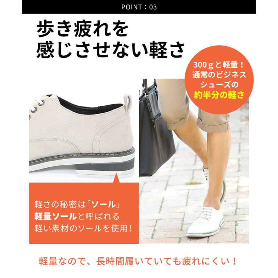 ブーツ メンズ 夏 スエード 靴 ローカット レースアップシューズ プレーントゥ キレイめ おしゃれ 20代 30代 40代 menz-style 06