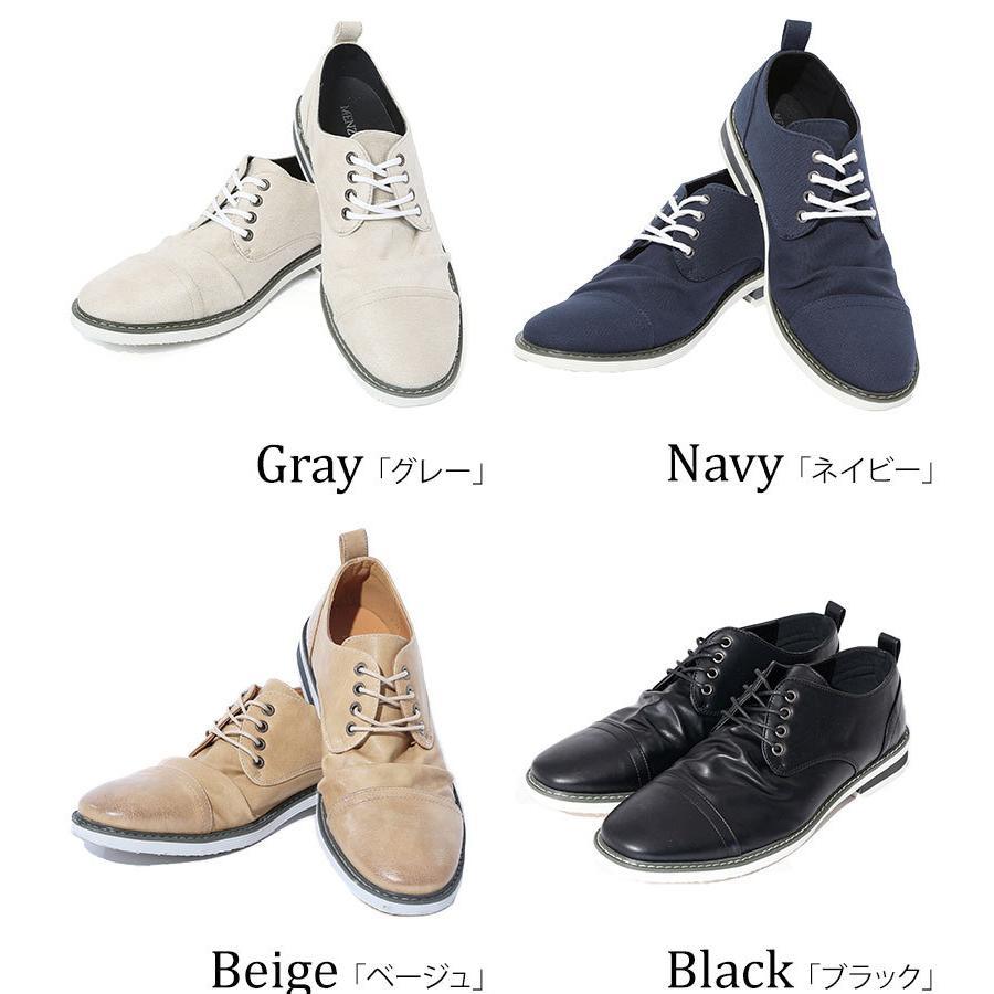 ブーツ メンズ 夏 スエード 靴 ローカット レースアップシューズ プレーントゥ キレイめ おしゃれ 20代 30代 40代 menz-style 07