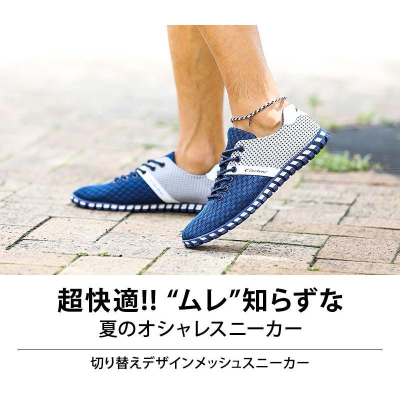 スニーカー メンズ メッシュ カジュアル 靴 おしゃれ 夏 20代 30代 40代 50代|menz-style|02