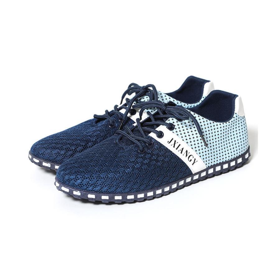 スニーカー メンズ メッシュ カジュアル 靴 おしゃれ 夏 20代 30代 40代 50代|menz-style|18