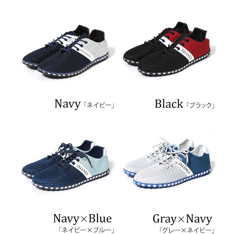 スニーカー メンズ メッシュ カジュアル 靴 おしゃれ 夏 20代 30代 40代 50代|menz-style|05