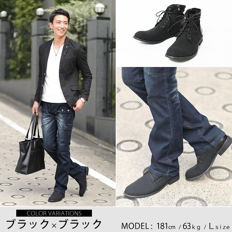 ブーツ メンズ ツィード サイドジップ PU レザー 靴 モテ おしゃれ かっこいい 30代 40代 50代 MENZ-STYLE メンズスタイル|menz-style|11