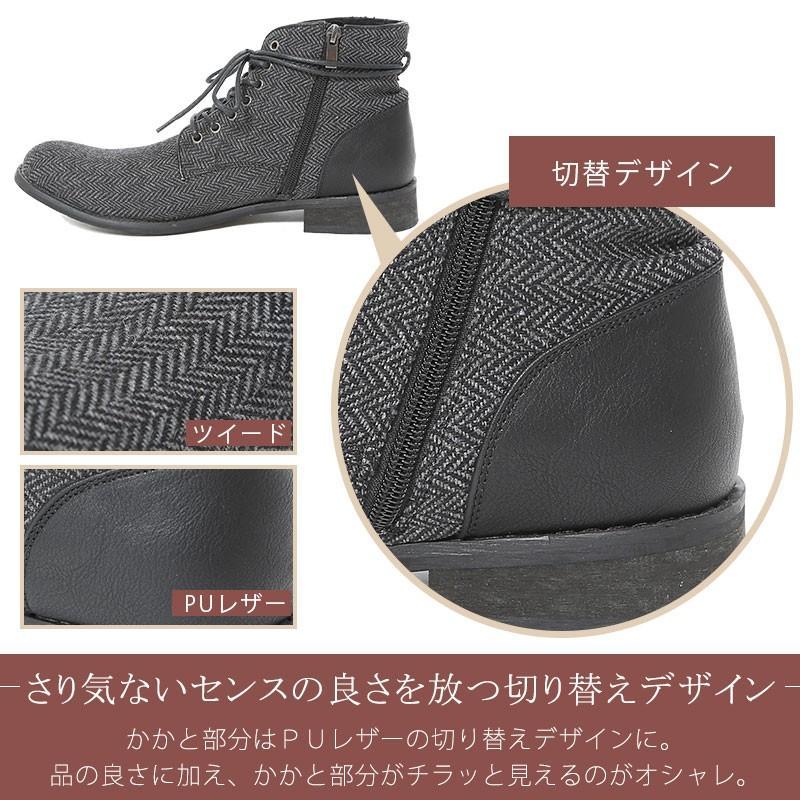 ブーツ メンズ ツィード サイドジップ PU レザー 靴 モテ おしゃれ かっこいい 30代 40代 50代 MENZ-STYLE メンズスタイル|menz-style|13